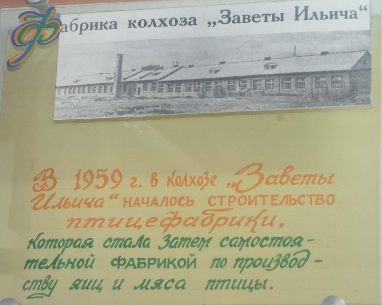 Иформация о начале строительства